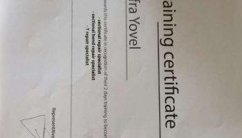 תעודת הסמכה תיקון צנרת אינפרא יובל